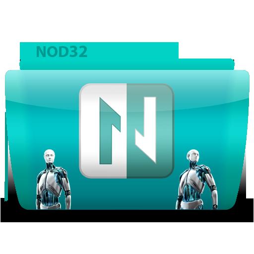 Абсолютно бесплатные и свежие ключи для NOD32 являются триальными или